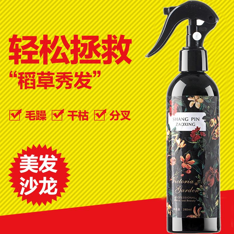 尚品唯の蜜花园滑亮修护蜜280Ml 护发免洗喷雾头发护理营养水精油