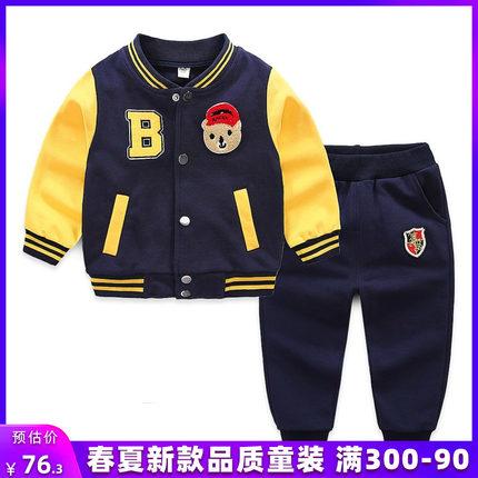 儿童套装2019新款男童外套纯棉裤子