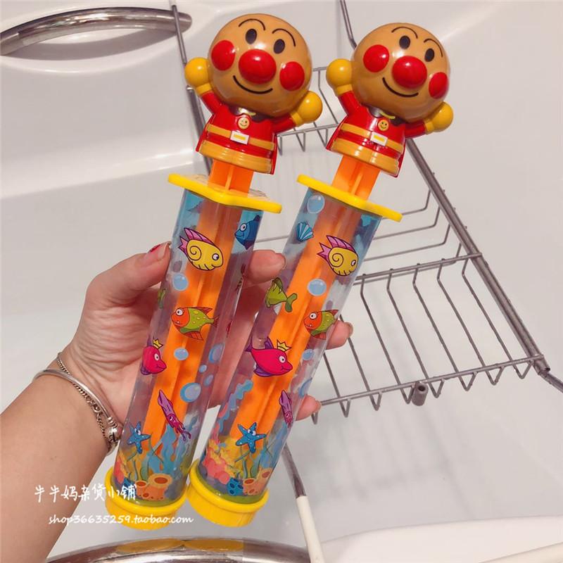 可爱卡通男女宝宝抽拉式水枪夏季漂流儿童打水仗喷射戏水浴室玩具券后19.90元