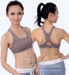 Lu Yi Jiao 3190 Yoga fitness treadmill aerobics sports bra Underwear text vest girl students special section