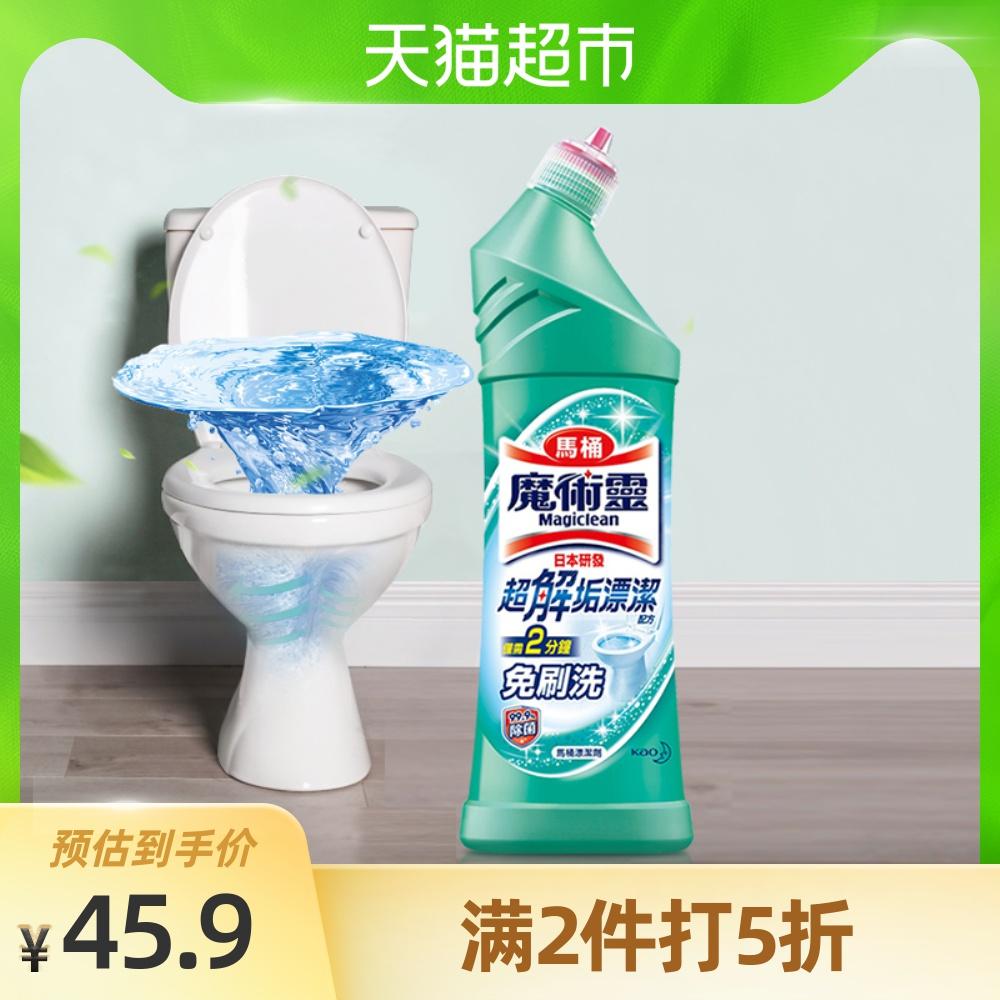 花王魔术灵马桶清洁剂洁厕灵厕所除臭去异味强力除垢清香型洁厕剂