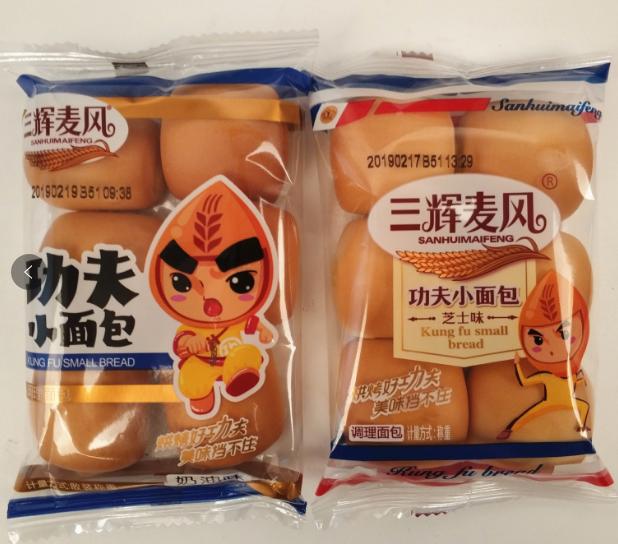 三辉麦风功夫小面包网红早餐休闲儿童迷你零食夹心糕点包邮
