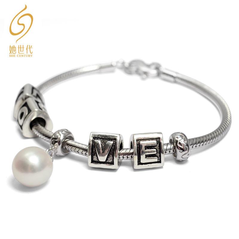 Love love pattern sterling silver pearl bracelet bracelet female jewelry Tanabata Festival gift