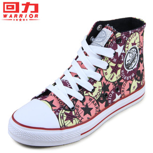 Hot color back to power high top canvas shoes casual wear comfortable shoes breathable couple shoes wxy 53