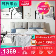林氏木业现代简约布艺床双人床网红床1.8米轻奢北欧主卧家具RAG1A