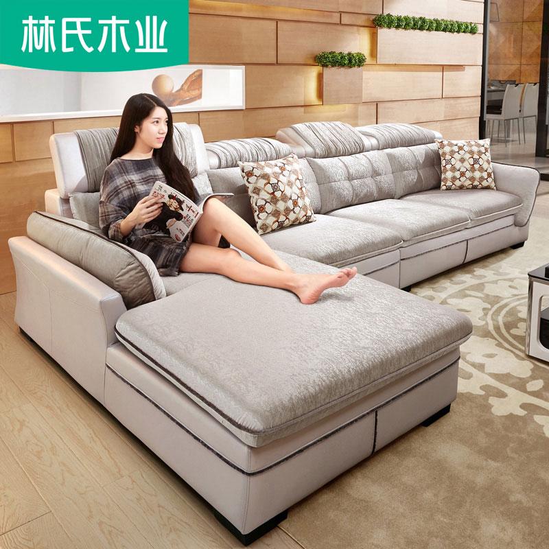 林氏木业整装布艺沙发现代简约小户型经济型客厅储物组合家具2040