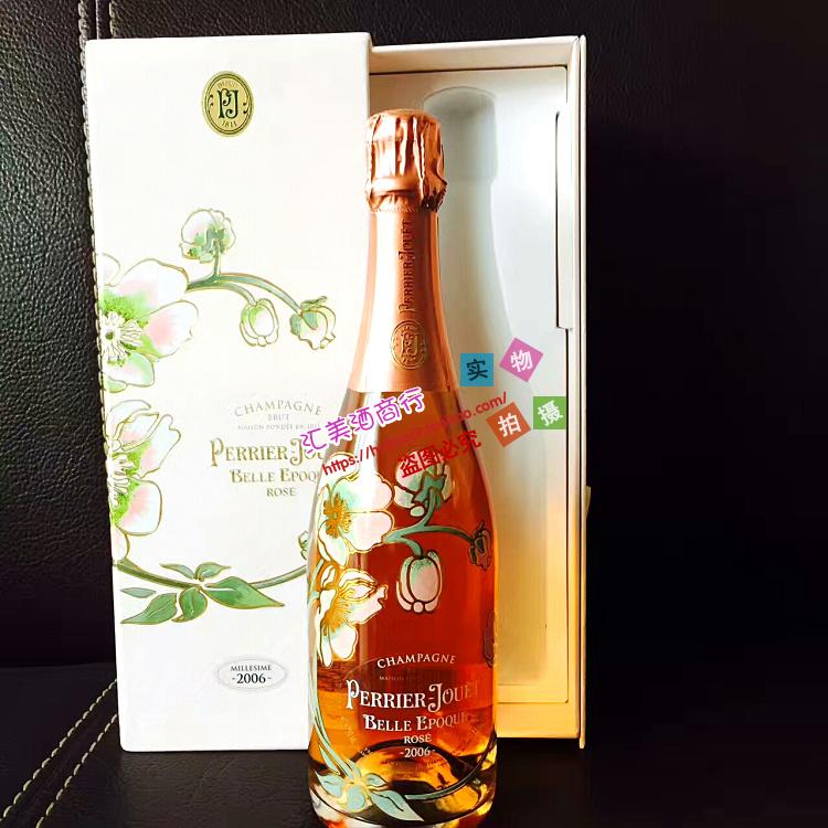 法国 巴黎之花美丽时光粉红玫瑰香槟2006年份香槟 礼盒装