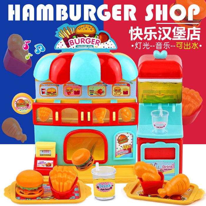 欢乐汉堡店玩具面包屋小玲过家家超人仿真饮料机电动出水儿童厨房