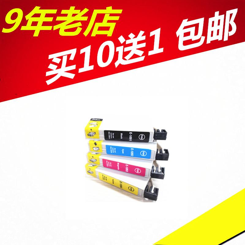 皇冠信誉 买10送1 包邮  ME30 ME300 ME600F ME1100墨盒T1091