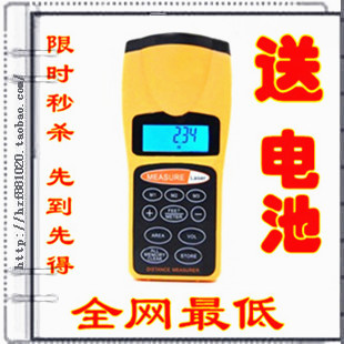 3007 Location infrared rangefinder rangefinder laser rangefinder meter house decorating tools