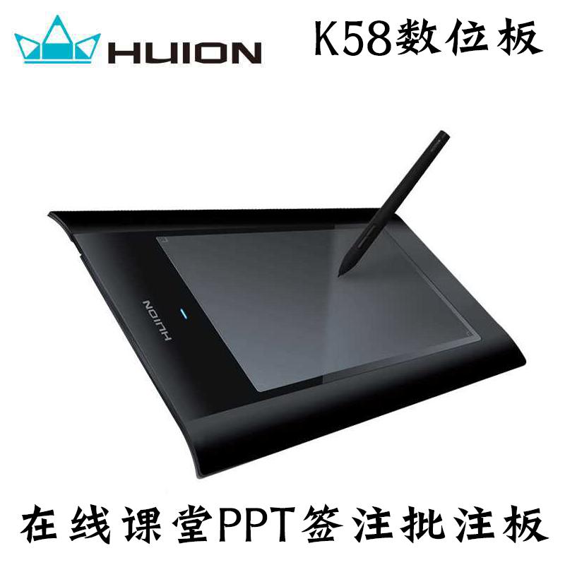 Электронные устройства с письменным вводом символов Артикул 612430868025