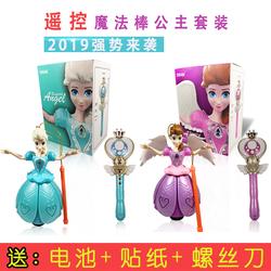 中秋节儿童玩具灯笼小女孩手提电动遥控发光音乐卡通艾莎公主灯笼