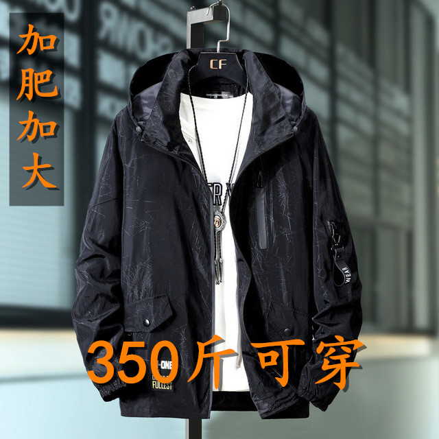 350 kg extra large new mens jacket in spring and Autumn