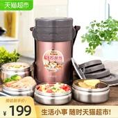 泰福高304不锈钢真空保温饭盒保温桶便当盒提锅上班送饭送包餐具