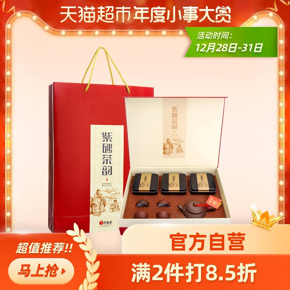艺福堂 特级铁观音茶叶年货礼盒 送礼长辈高档清香型乌龙茶具礼品