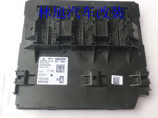 Sagitar Touran Tiguan high 6 BCM module 5K0 937 086 M 087 R J519 Body Modules