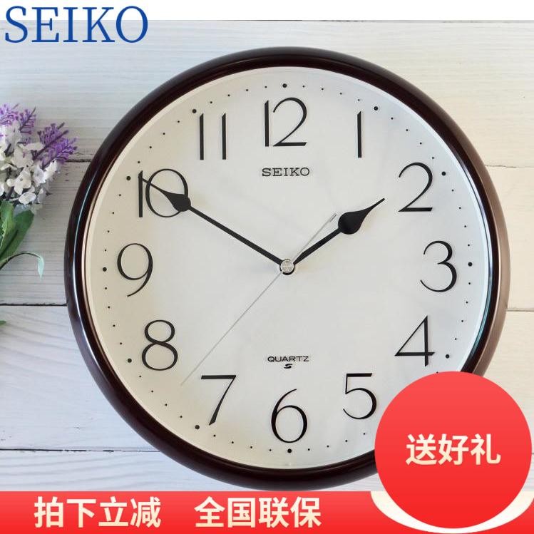 特卖正品SEIKO日本精工挂钟简约11寸客厅卧室儿童学生时钟QXA651K
