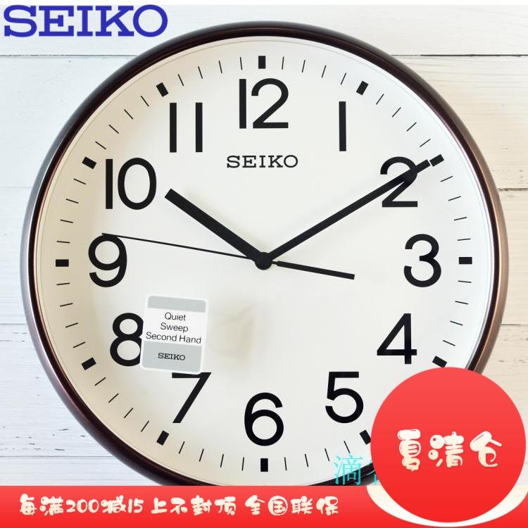 Часы на стену Артикул 553253319731