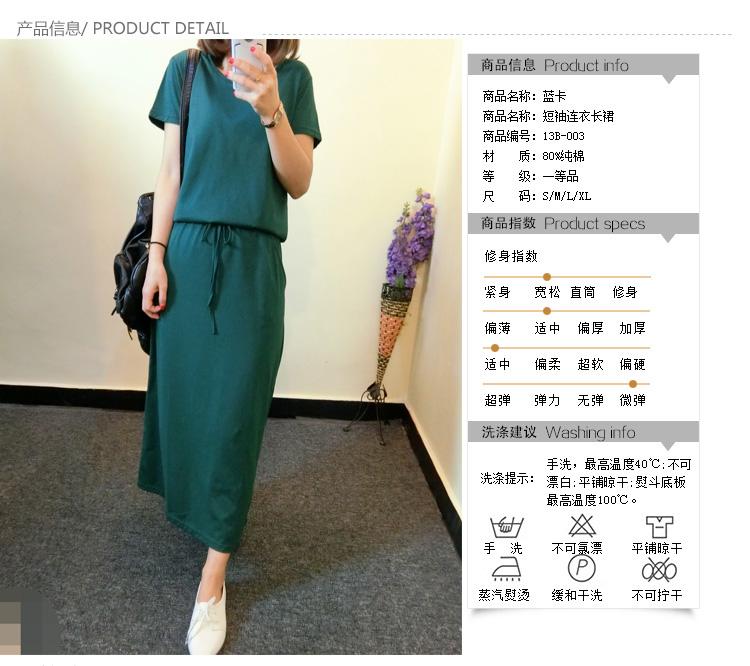 2018夏女连衣裙中长款棉显瘦休闲长裙 短袖?#31995;?#35033;连衣裙