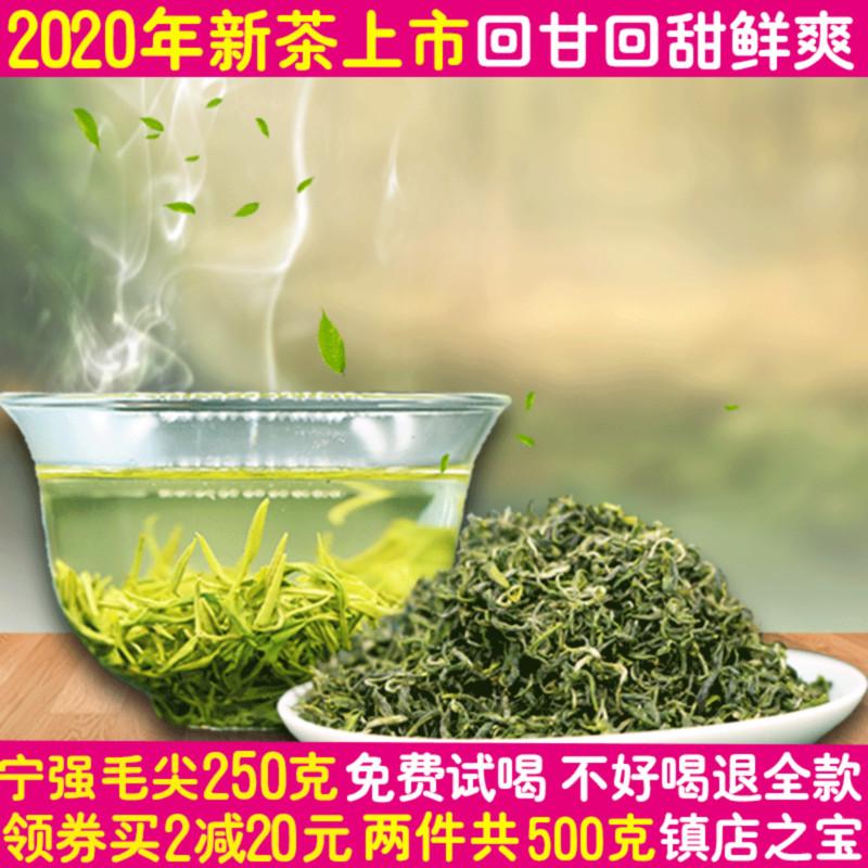 2020年新茶栗香250 g緑茶陝南漢中寧強毛尖雨前高山茶陝青炒め青茶