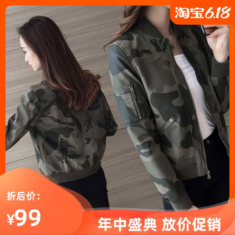 2020年春新作野球服ジャケットショートジャケット女性PU皮衣機関車韓国版学生カジュアル迷彩服