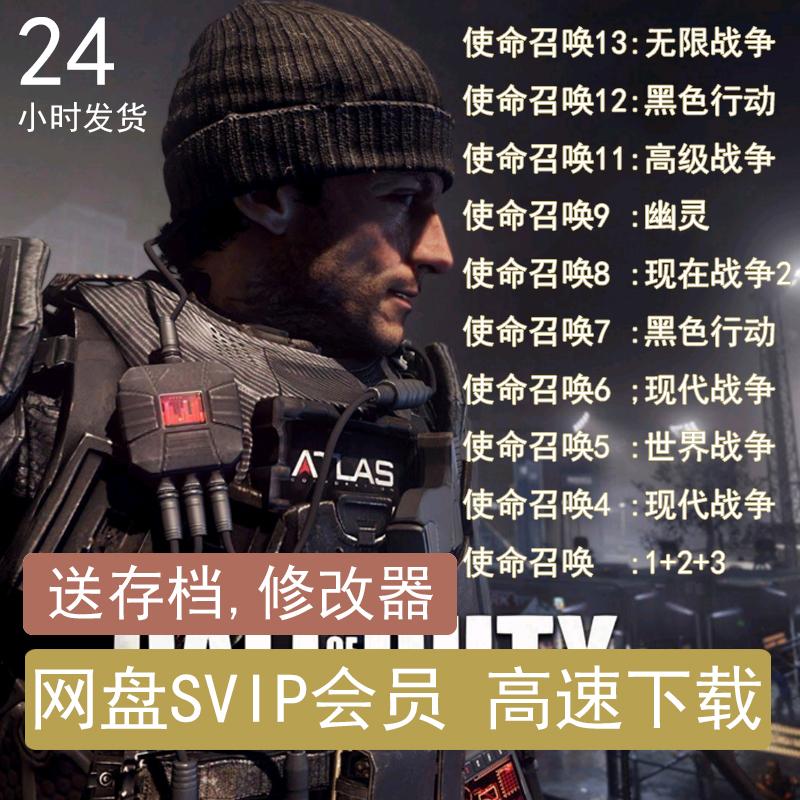 Сделать жизнь из вызов все коллекция PC один игра 13 12 11 10 9 8 7 6 5 4 3 2 1 на китайском языке
