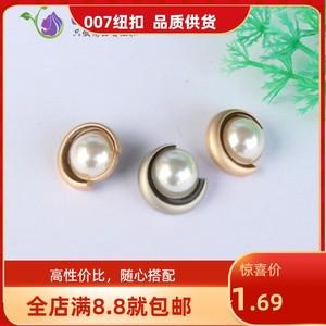 半圆金属C形漂亮珍珠纽扣扣子手缝扣装饰扣女式风衣外套个性钮扣