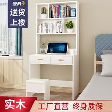 书柜书桌一体组合家用实木写字小书桌子简约电脑桌带书架学生卧室