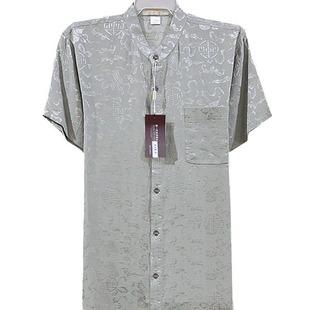 短袖 特价 100%真丝男士 桑蚕丝中老年爸爸半袖 上衣丝绸衬衣夏装 衬衫