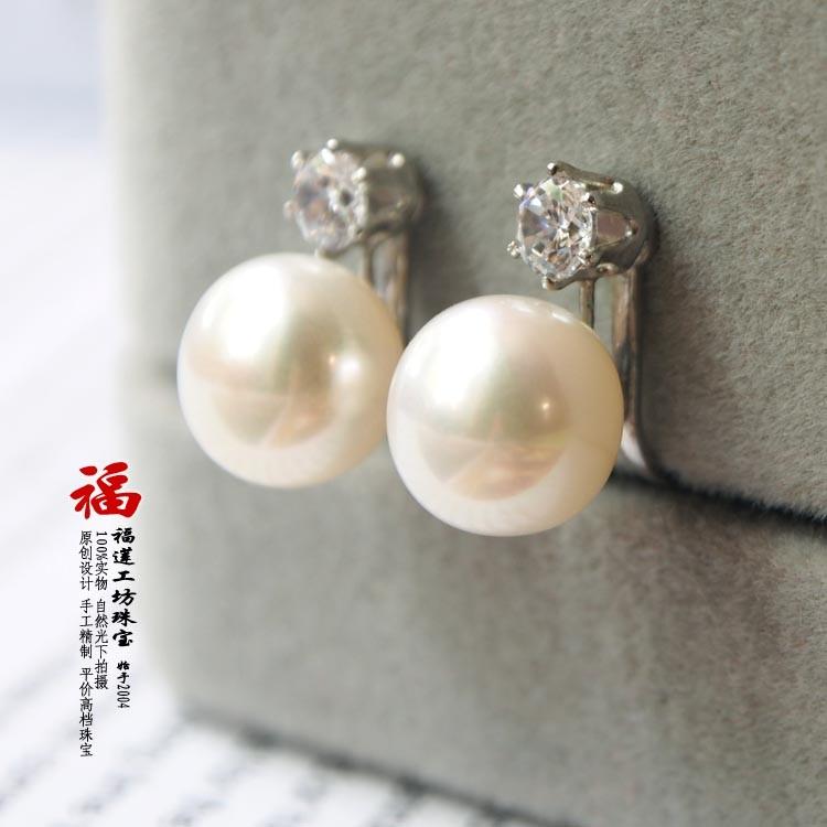 王妃款天然珍珠耳夹一对 无耳洞耳钉耳环女 无痛耳坠B款新增金色