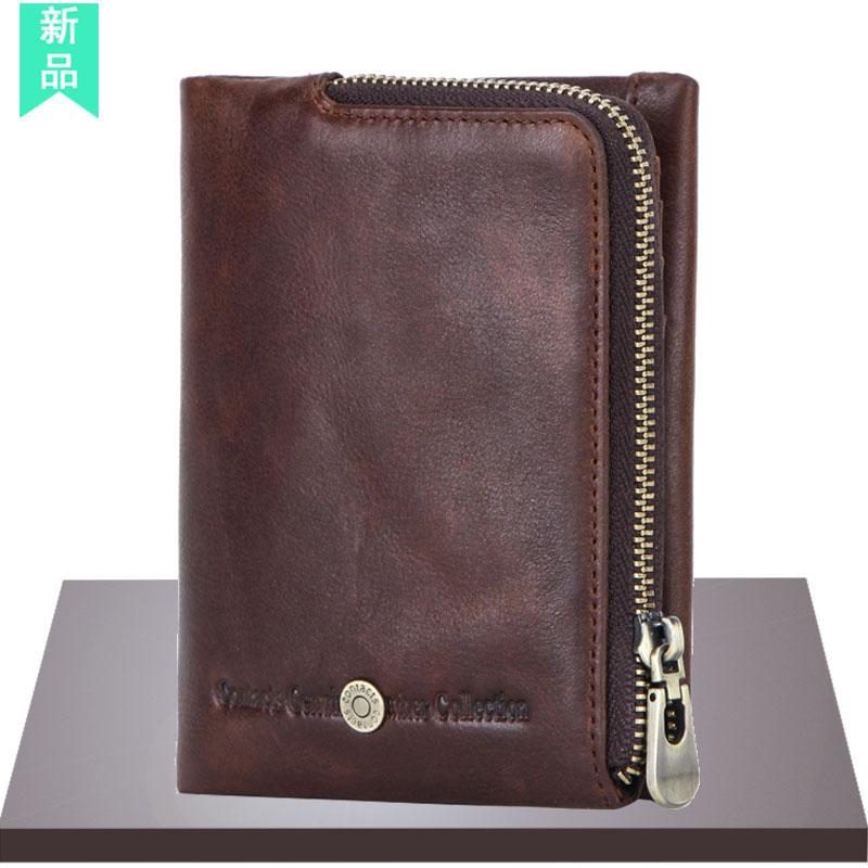 Folding wallet mens short vertical inner zipper leather leather leather wallet retractable middle aged mens simple wallet clip