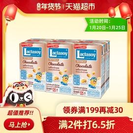 【进口】力大狮(泰国)巧克力味豆奶125ml*6盒植物蛋白早餐奶