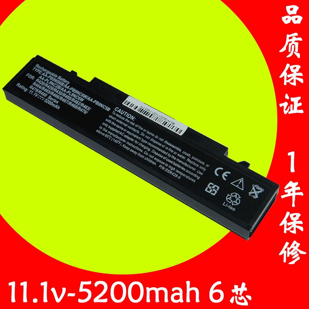 �m用于Samsung 三星 R523 R538 R540 R580 R620 R718 R720 �池