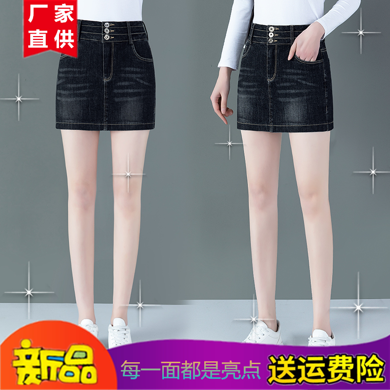 Womens pants 2021 spring and summer new multi button front zipper worn white slim jeans shorts skirt