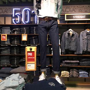 潮牌男士 Levis李维斯501经典 休闲长裤 正品 春季 原色宽松直筒牛仔裤