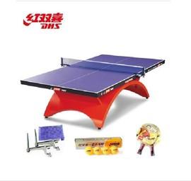 红双喜t2023t2024t3526t3726大彩虹乒乓球台折叠移动室内标准球桌图片