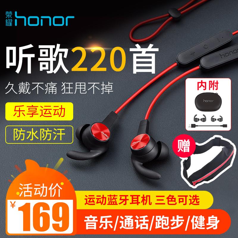 华为运动蓝牙耳机AM61荣耀xSport原装正品通用无线跑步双耳挂脖式(非品牌)