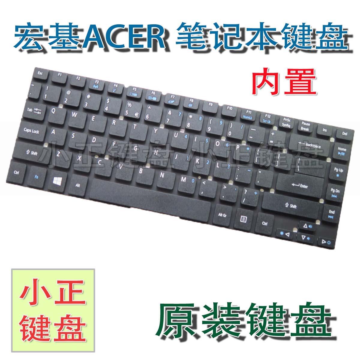原装Acer宏基3830T 4830 4830TG 3830 4755 4755G电脑笔记本键盘