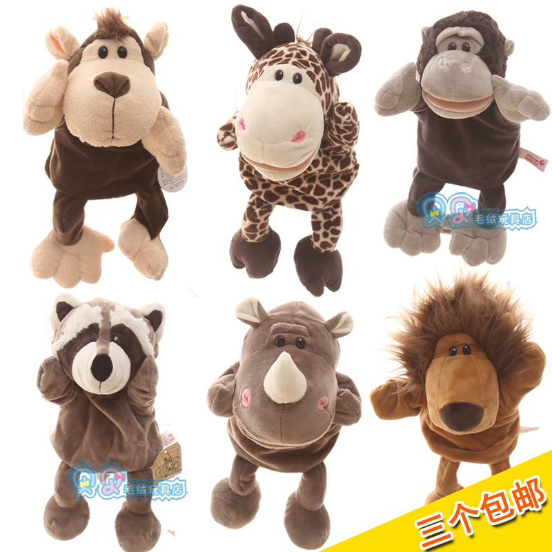 儿童腹语手偶动物手套玩偶能张嘴毛绒玩具亲子游戏讲故事卡通布偶