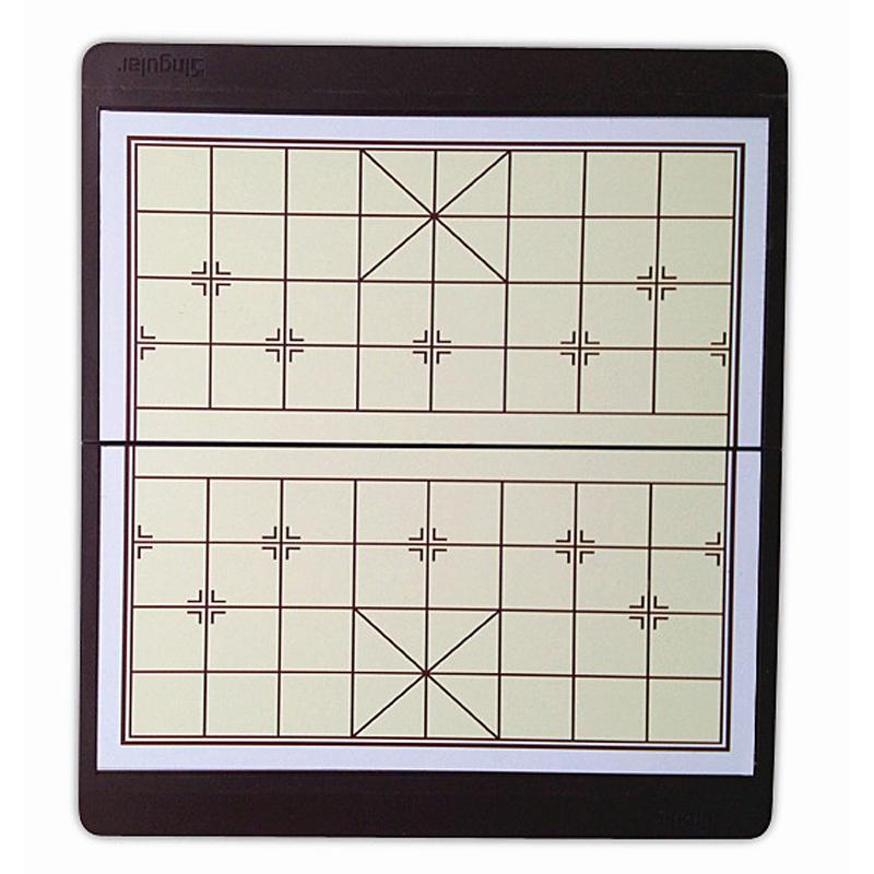 奇点桌游 悠享精装小磁石中国象棋 折叠便携式益智棋牌 862