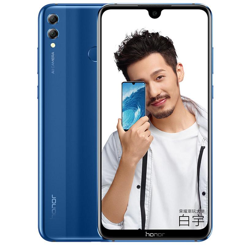 华为 honor/荣耀 荣耀8X MAX 全网通4G 7.12英寸大屏 8xmax手机