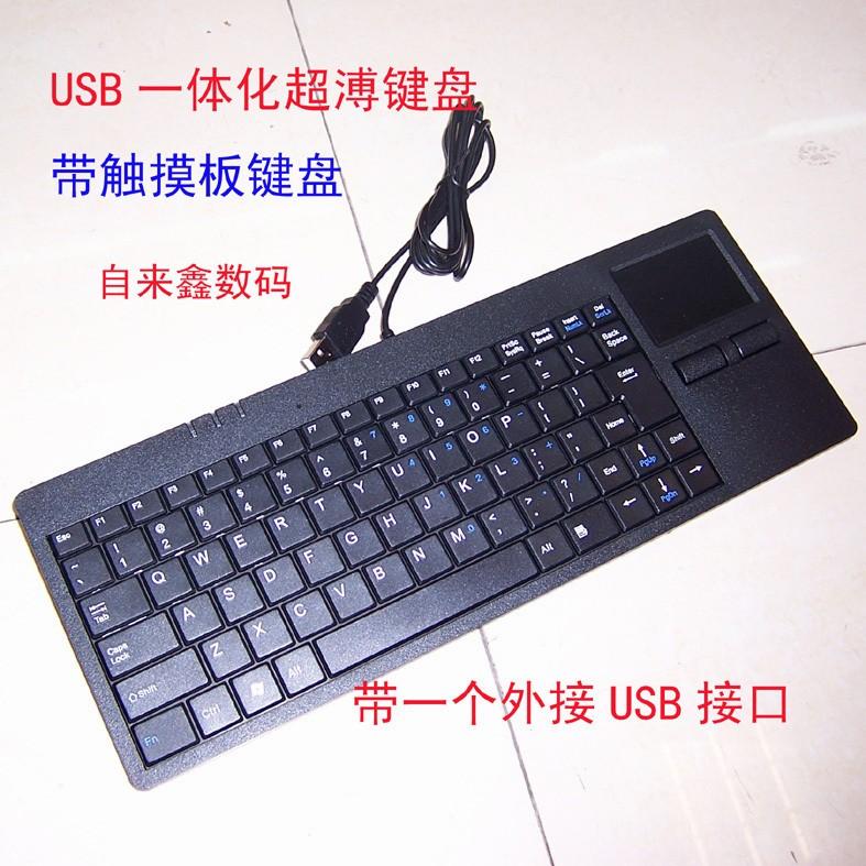 タッチパネルのキーボードK-818工控デジタル制御のキーボードの有線工業のキーボードの極薄な一体のマウスのキーボード