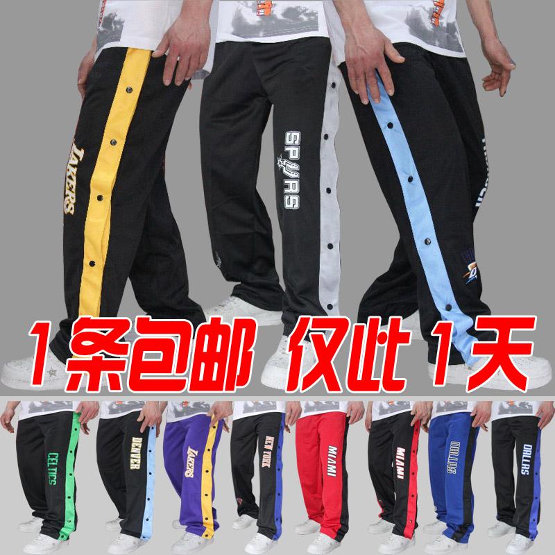 Полностью на кнопку играть баскетбол брюки брюки брюки обучение брюки брюки брюки для мальчиков, прогрева штаны, брюки двубортный