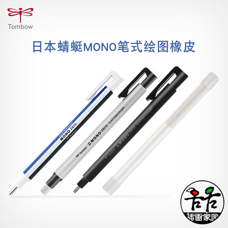 Япония стрекоза карандаш стиль ластик круглый / квадратная головка тончайший ластик подробно высокий свет карандаш форма взаимозаменяемый ядро ластик