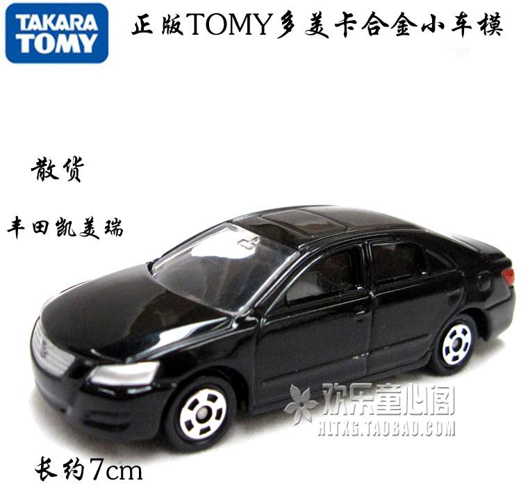 正版日本多美卡仿真合金小车模型 玩具车 丰田凯美瑞