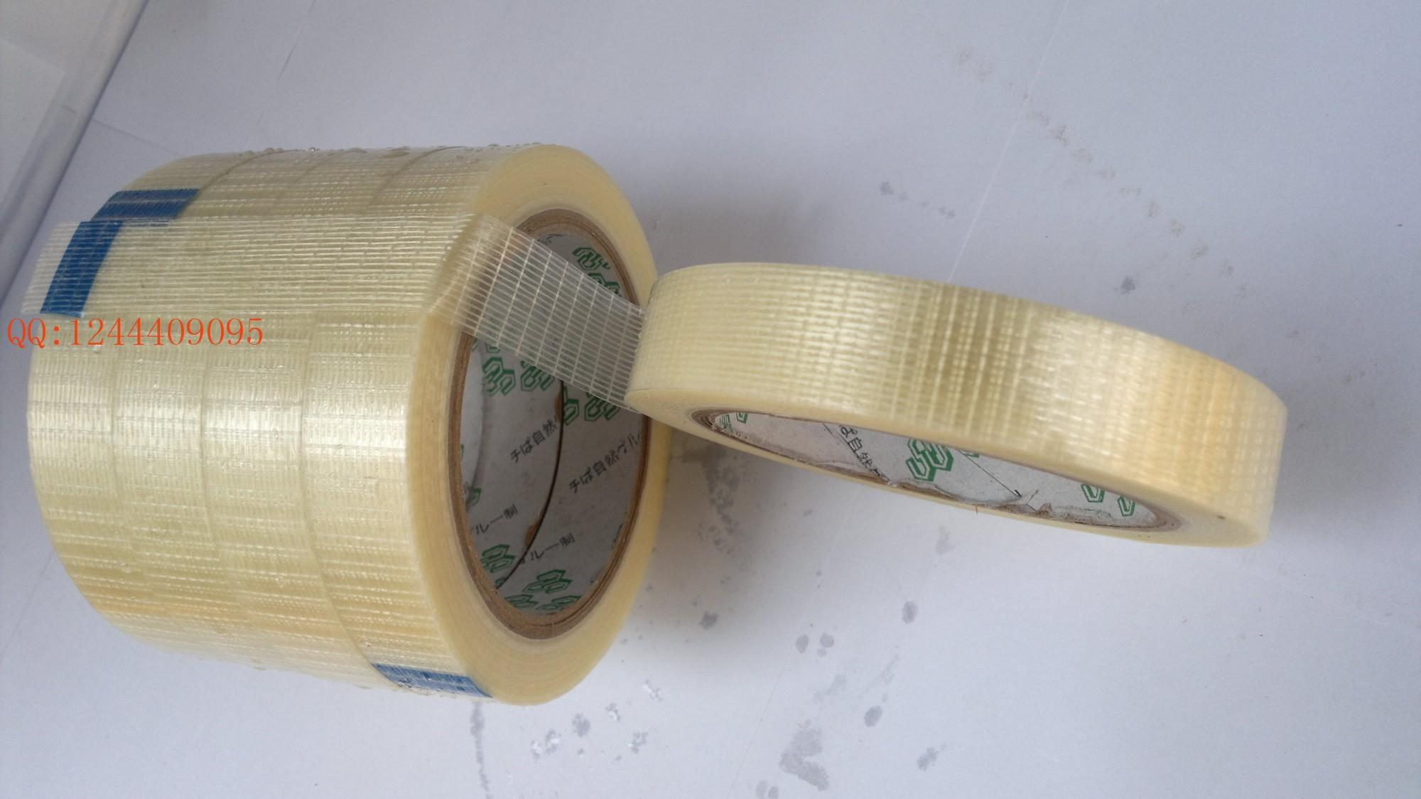Сетки стекло волокна ленты кросс зерно стекловолокна ленты подкрепление вязкой плоскости летчик 14 мм * 25 М