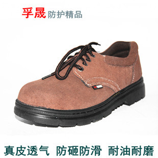 Fashion casual suede leather head smashing stab steel welders breathable safety shoes safety shoes