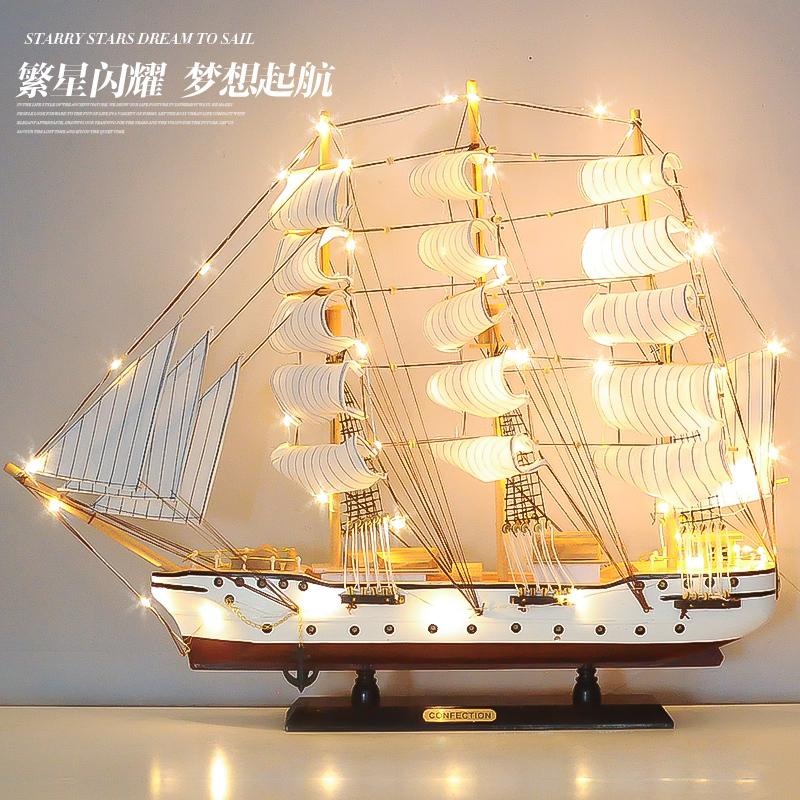 一帆风顺帆船模型摆件地中海风格装饰品仿真海盗船实木渔船小帆船