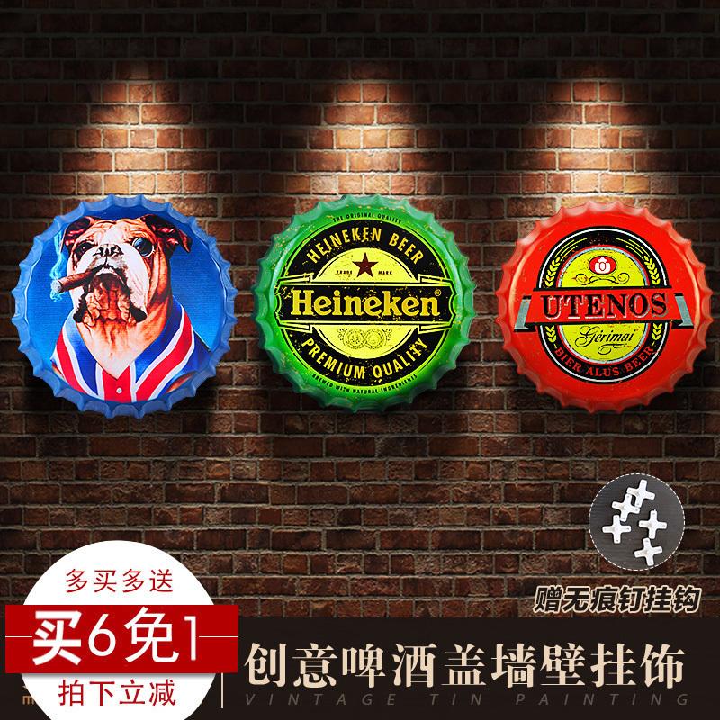 复古工业风啤酒瓶盖墙面酒吧装饰loft创意壁饰铁皮画咖啡厅奶茶店