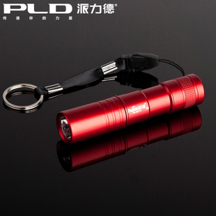 Germany led a small faction of the portable outdoor mini flashlight small flashlight keychain authentic imported household